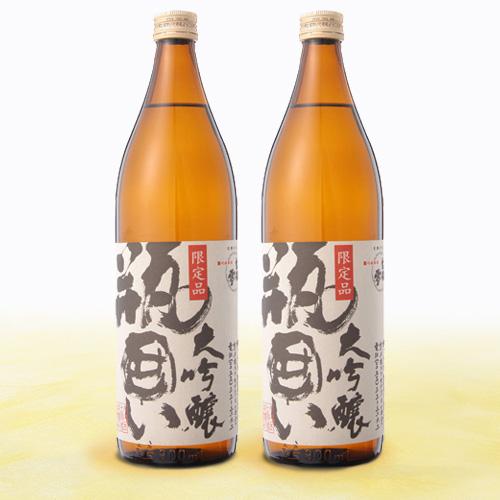出羽ノ雪 瓶囲い 大吟醸(2本セット)
