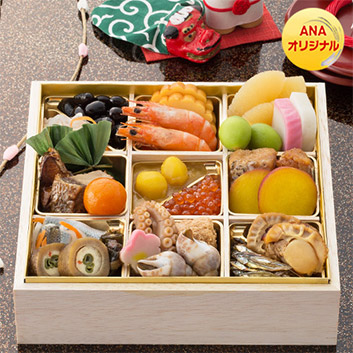 <ANAオリジナル箸付><br>生おせち 日本料理 一乃松 謹製おせち一段重