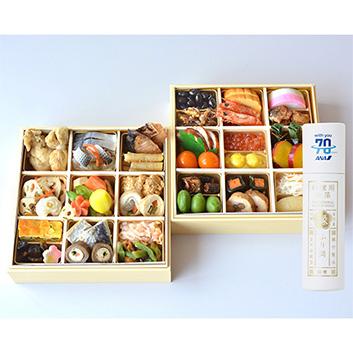<ANAオリジナル><br>生おせち 日本料理 一乃松 謹製おせち二段重