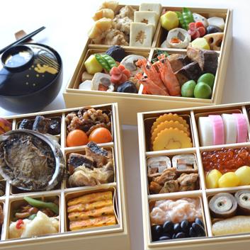 <ANAオリジナル>生おせち 日本料理 一乃松 謹製おせち三段重