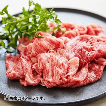 <京都モリタ屋>京都肉 肩・モモ切落し 300g