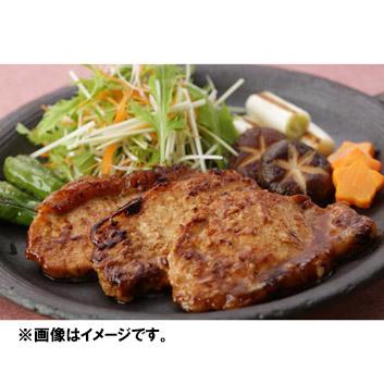 <京都祇園 割烹なか川>豚ロース西京味噌仕立て