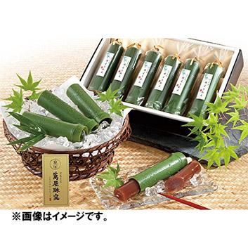 <京都 萬屋琳窕>京の竹筒水ようかん
