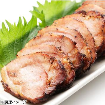 <鹿児島県産>業務用 黒糖ローストポーク 1kg
