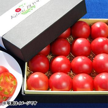 <大分県・げんきファーム>塩熟トマト「kitachi ROSSO」(7~15個)600g