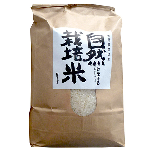 <JAはくい>はくいの自然栽培米