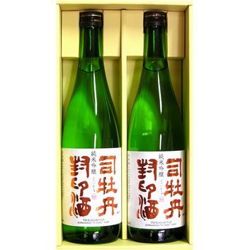 <司牡丹>純米吟醸 封印酒2本セット
