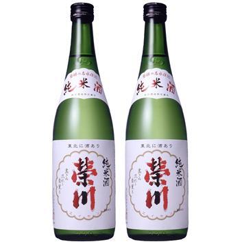 <榮川>純米酒 2本セット