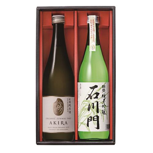 <日榮>AKIRA&石川門セット