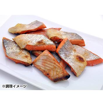お徳用紅鮭ハラミ(不揃い) 1kg