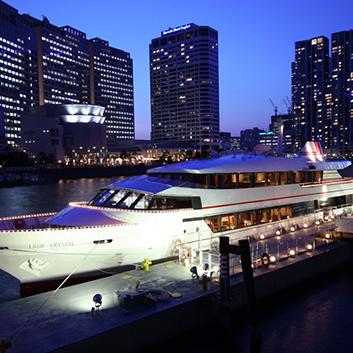 【体験メニュー】<ザ・クルーズクラブ東京>東京湾クルージング ペアチケット
