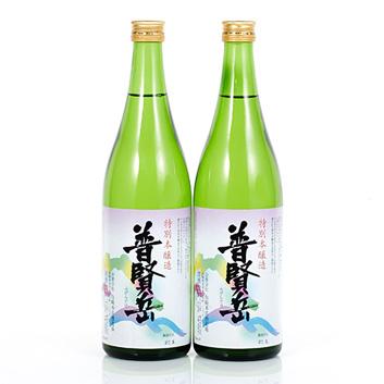 <普賢岳>特別本醸造