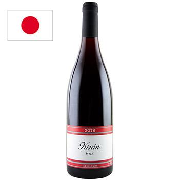キスヴィン シラー【2016】(赤ワイン)