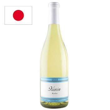 キスヴィン 甲州【2018】(白ワイン)