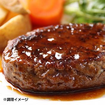 <十勝清水牛>ハンバーグ