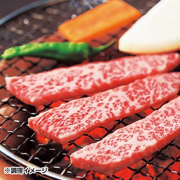 <松阪牛>バラ焼き肉用