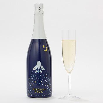 <ANAオリジナル>HIKOUKI CAVA(飛行機カヴァ)星空【2016】(白スパークリングワイン)