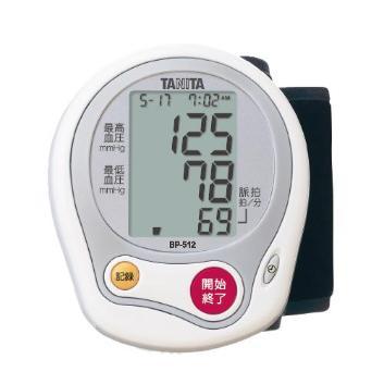 <タニタ>手首式血圧計 BP-512