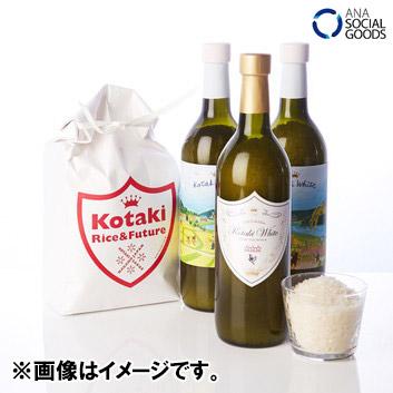 【新米】こしひかり『コタキホワイト(小滝米)』 ANAオリジナルギフトボトル620g×3本 + 袋入り1.8kg