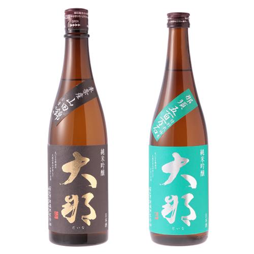 <大那>酒米飲み比べ純米吟醸セット