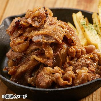 大阪本町鉄板焼プランチャ たれ漬け焼肉