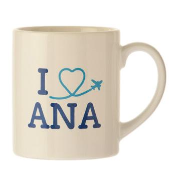 <ANAオリジナル>マグカップ~I LOVE ANA~