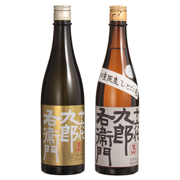 <十六代九郎右衛門>純米大吟醸&特別純米