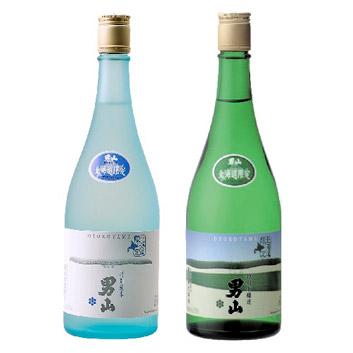 男山「北海道限定酒セット」