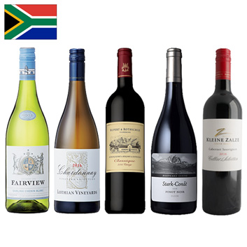 【送料無料】今注目のニューワールドワイン!南アフリカ赤白5本セット