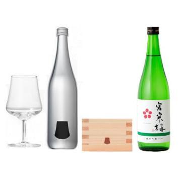<宮寒梅>四器 熟酒 jyukuseiセット
