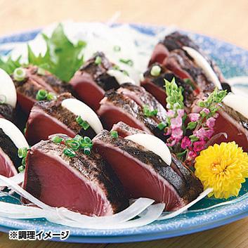 手焼き松葉・茅焼き鰹たたき700g