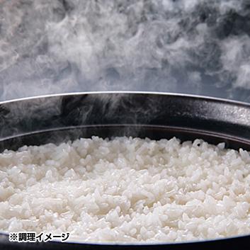 [限定300セット]特別栽培米山形県産雪若丸 2kg×2