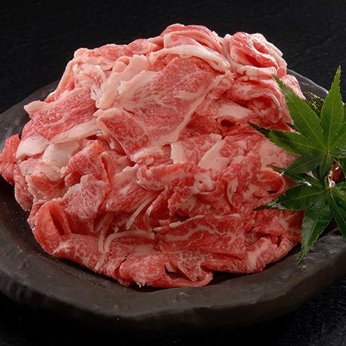 【お買得】宮崎県産黒毛和牛切り落とし1kg