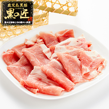 鹿児島県 黒豚「黒の匠」切り落とし(500g)