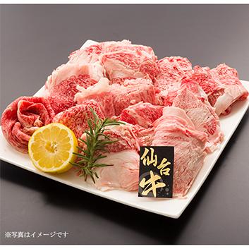 全国銘柄牛うす切セット(松阪・神戸・近江・山形・仙台・飛騨)
