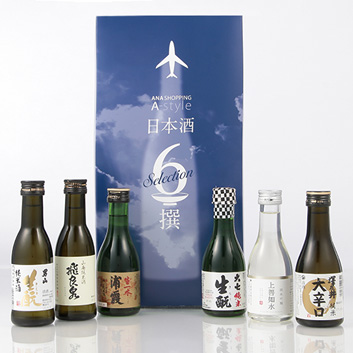 <ANAショッピングオリジナル>日本酒6撰(東日本セット)