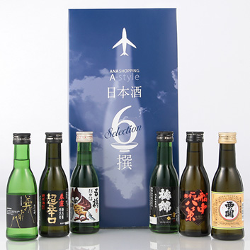 <ANAショッピングオリジナル>日本酒6撰(西日本セット)