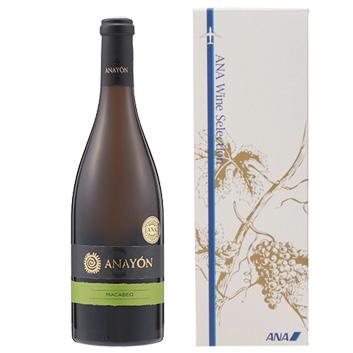 ≪ギフト箱入り≫アナヨン マカベオ【2016】(白ワイン)