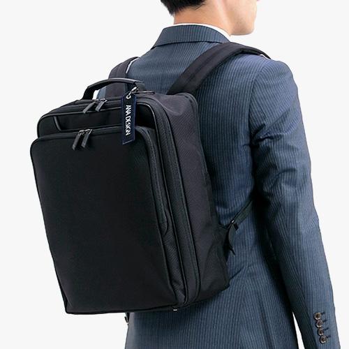 <ANA DESIGN> BLACK LINE B4サイズ対応リュック型ビジネスバッグ