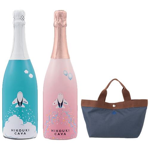 ★数量限定・オリジナルバッグ付★ <ANAオリジナル>HIKOUKI CAVA(飛行機カヴァ)青空・ハレ空2本セット