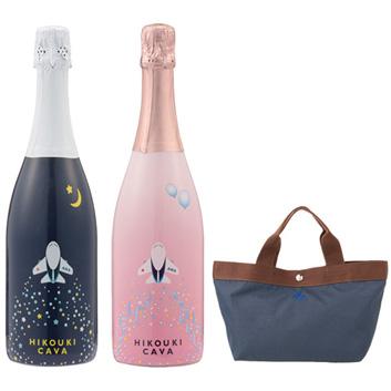 ★数量限定・オリジナルバッグ付★<ANAオリジナル>HIKOUKI CAVA(飛行機カヴァ)星空・ハレ空2本セット