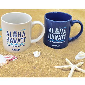 <ANAオリジナル>ペアマグカップ~ALOHA HAWAII~2個セット