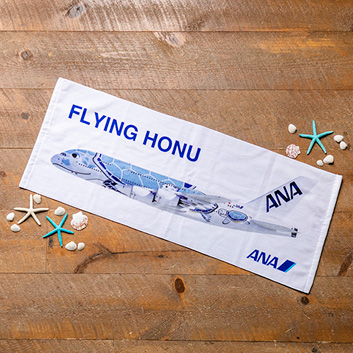 <ANAオリジナル>FLYING HONU フェイスタオル/機体