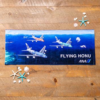 <ANAオリジナル>FLYING HONU フェイスタオル/海