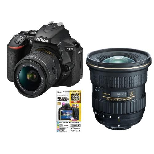 <Nikon>D5600 18-55VRとTokina 11-20mmレンズセット