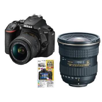 <Nikon>D5600 18-55VRとTokina 11-16mmレンズセット