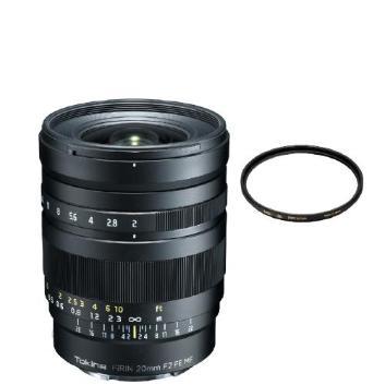 <Tokina>カメラレンズFiRIN 20mm F2 FE AF フィルターセット