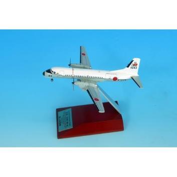 YS21165  1:200 YS-11M-A 9043 海上自衛隊 第61航空隊 退役記念 ダイキャストモデル 木製台座