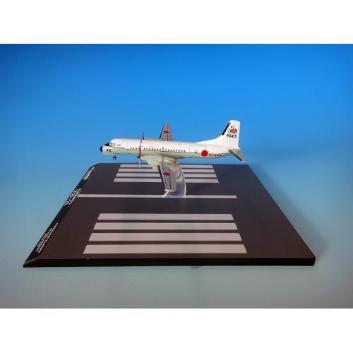 YS21170  1:200 YS-11M-A 9043 海上自衛隊 第61航空隊 ダイキャストモデル プラベースつき