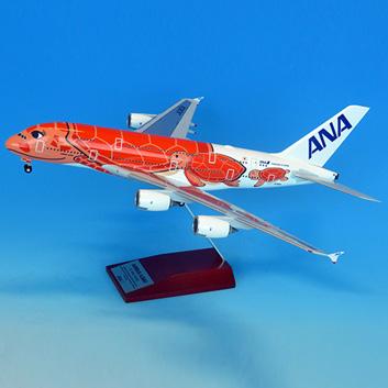<ANAオリジナル>1:200 FLYING HONU A380スナップフィット 3号機